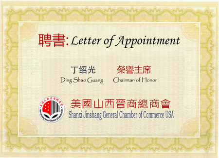 ding- appointment certificate.jpg